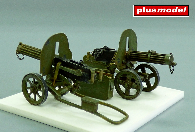 Kulomet Maxim -1